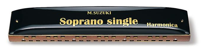 和弦口琴-SS-3